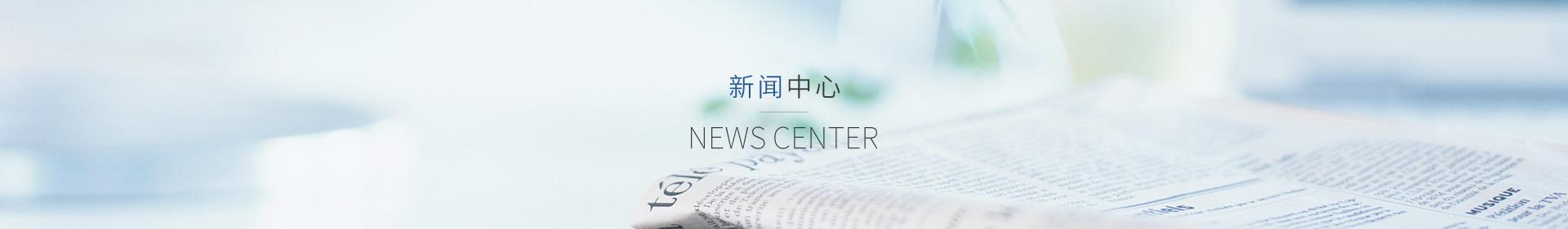 恭賀溫州精歐機械科技有限公司官方網站上線!